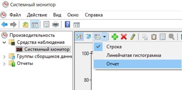 Тюнинг типовых ролей Windows. Часть первая: Файлы и печать - 6