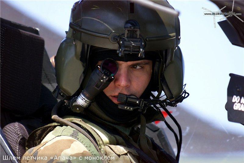 Война и мир. Дополненная реальность в прицелах и навигационных системах - 21