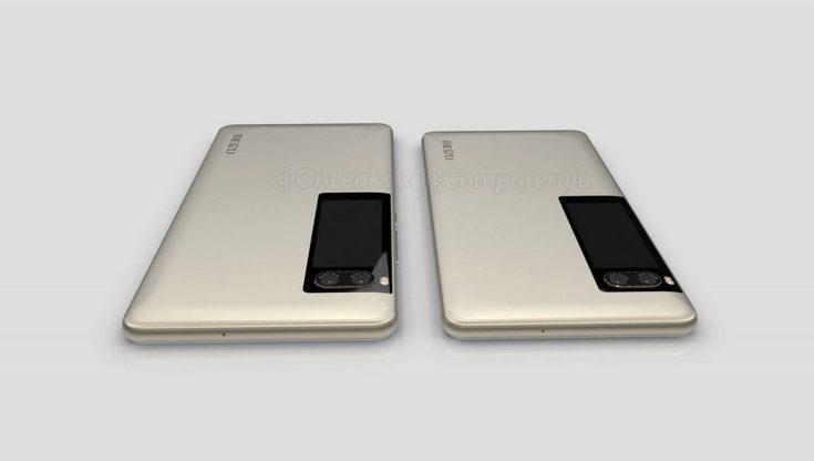 Смартфонам Meizu Pro 7 и Pro 7 Plus приписывают 8 ГБ ОЗУ