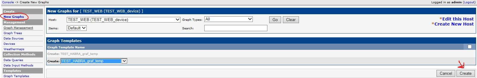 Автоматизация IP-сети. Часть2 – Мониторинг скорости открытия Веб страниц - 6