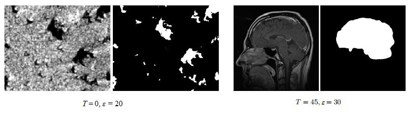 Бинарная сегментация изображений методом фиксации уровня (Level set method) - 4