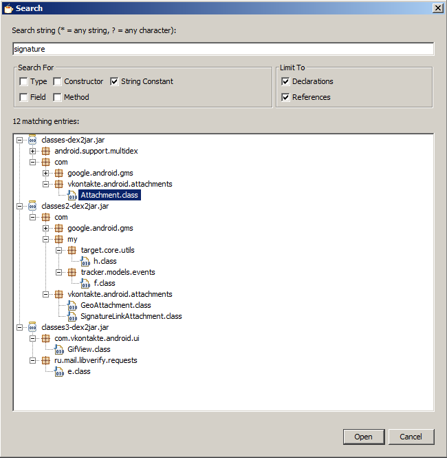 Уязвимость ВКонтакте: отправляем сообщение с кодом восстановления страницы на чужой номер - 4