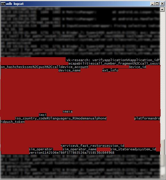 Уязвимость ВКонтакте: отправляем сообщение с кодом восстановления страницы на чужой номер - 6