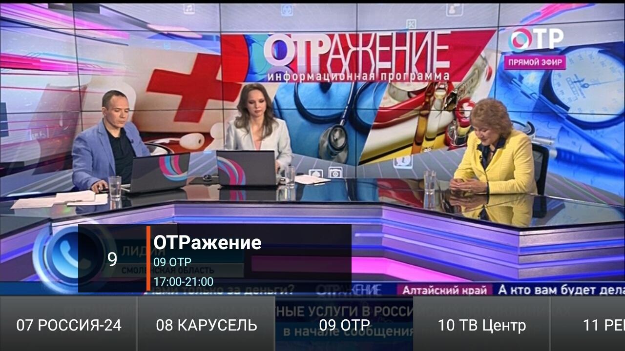 Обзор смартфона ZenFone Go TV - 37