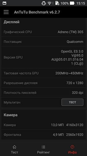 Обзор смартфона ZenFone Go TV - 4