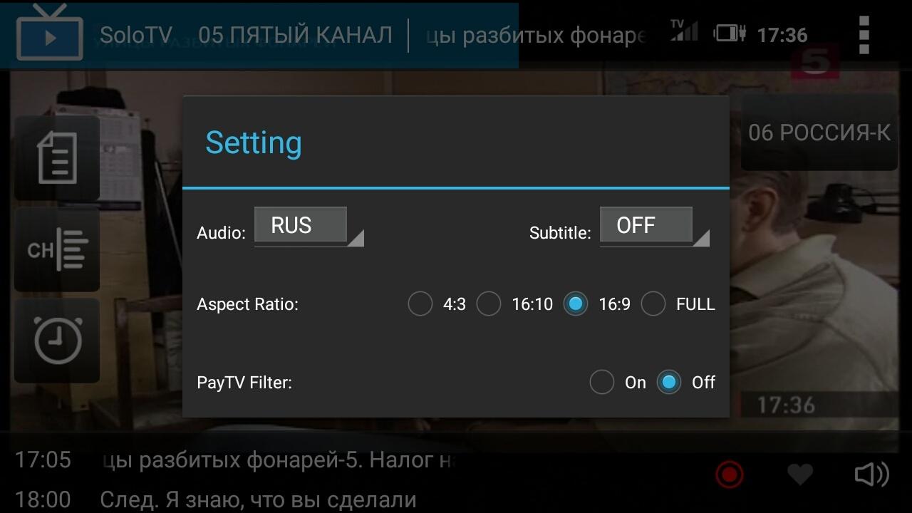 Обзор смартфона ZenFone Go TV - 40