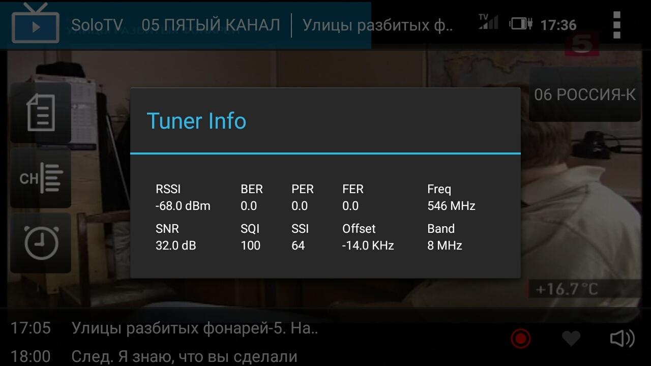 Обзор смартфона ZenFone Go TV - 41
