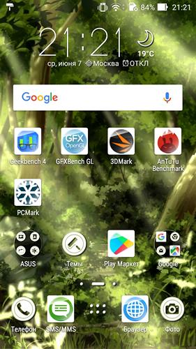 Обзор смартфона ZenFone Go TV - 44