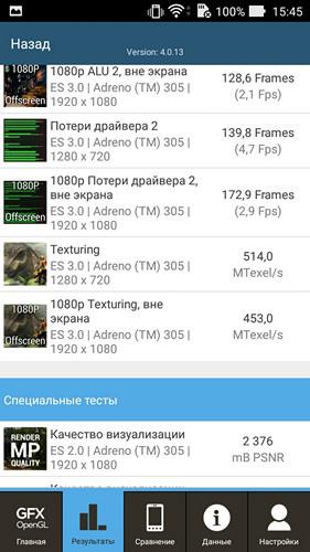 Обзор смартфона ZenFone Go TV - 55