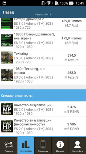 Обзор смартфона ZenFone Go TV - 56