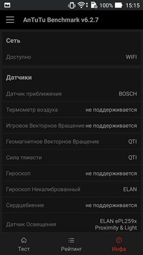 Обзор смартфона ZenFone Go TV - 6