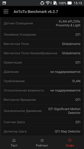Обзор смартфона ZenFone Go TV - 7