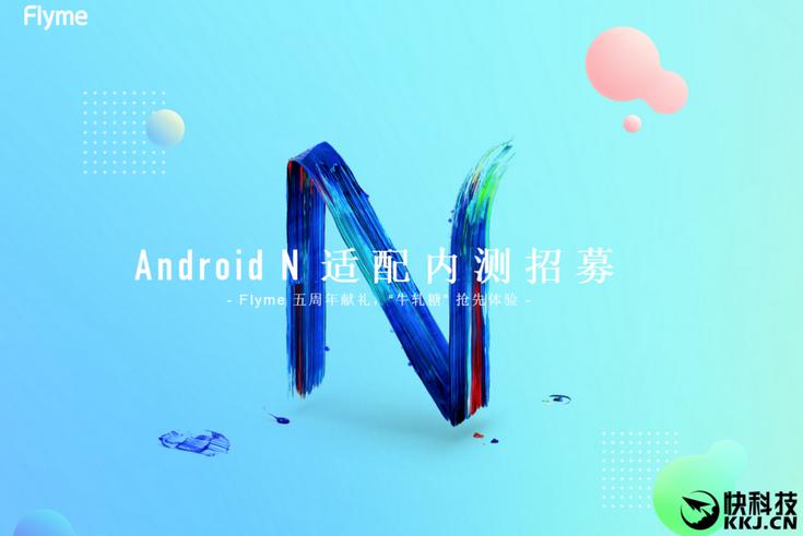 Flyme OS на Android 7.0 пока доступна лишь для двух моделей