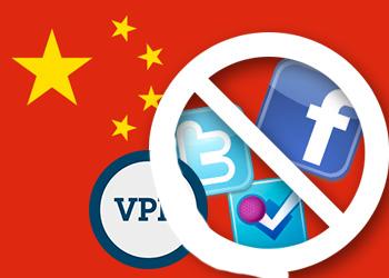 Китай заблокирует VPN для частных лиц - 1