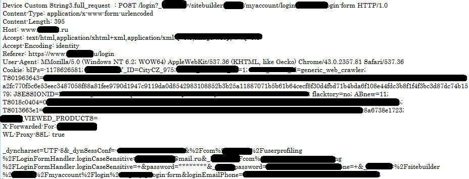 Проблема непрерывной защиты веб-приложений. Взгляд со стороны исследователей и эксплуатантов. Часть 2 - 7