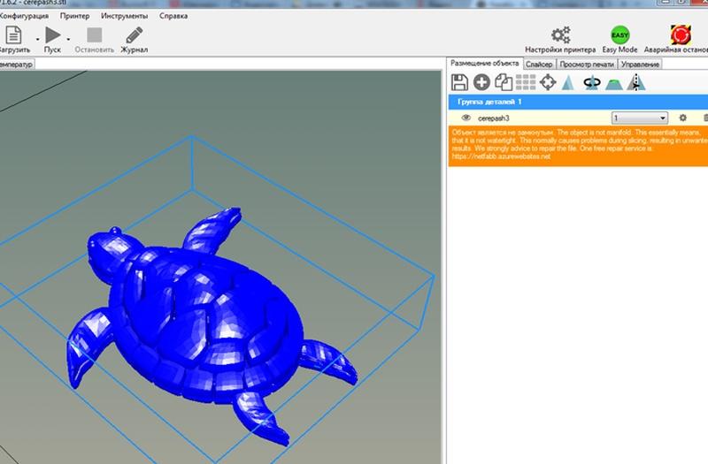3D принтер 3D Старт — настройка слайсера SLIC3R для Repetier-Host - 2