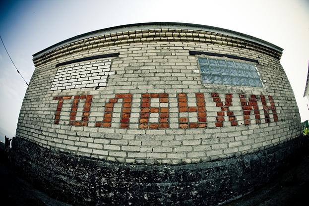 No rest for the wicked. Фотоотчет из дальних уголков России, где мы оказались благодаря Росгидромету - 15