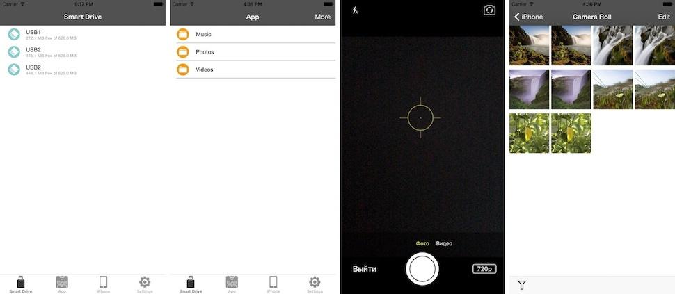 Флешка, кабель и кардридер: сравниваем три внешних накопителя для iPhone и iPad - 5