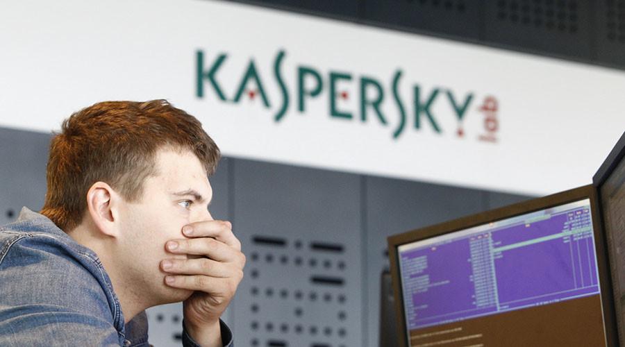 США ограничили госзакупки ПО «Лаборатории Касперского» - 1