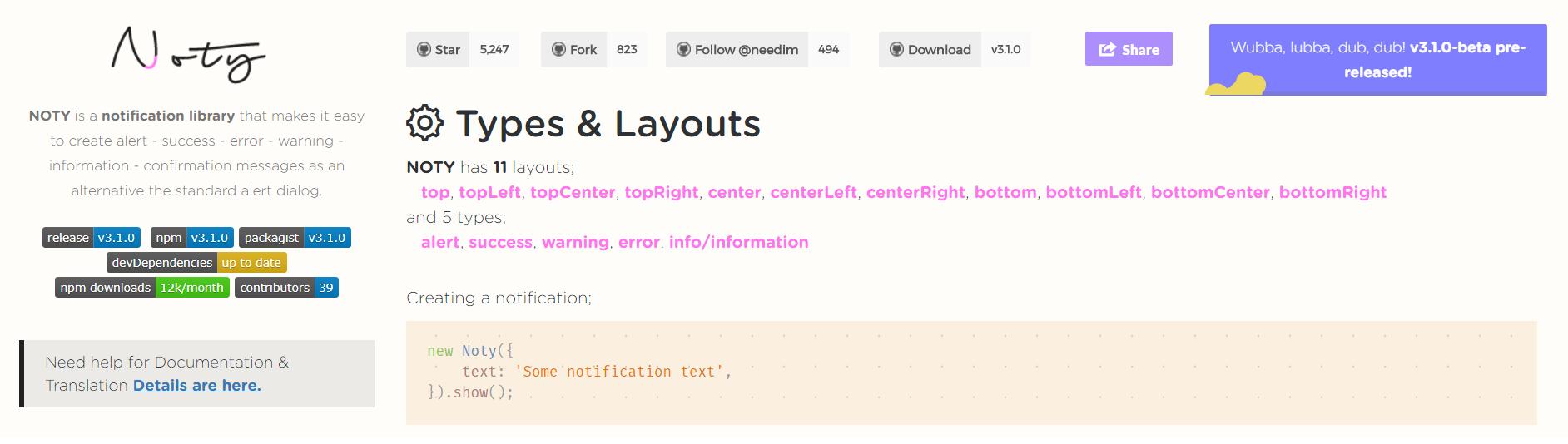 Noty.js V3 — шикарная javascript библиотека для создания уведомлений. А также готовый плагин для vuejs - 1