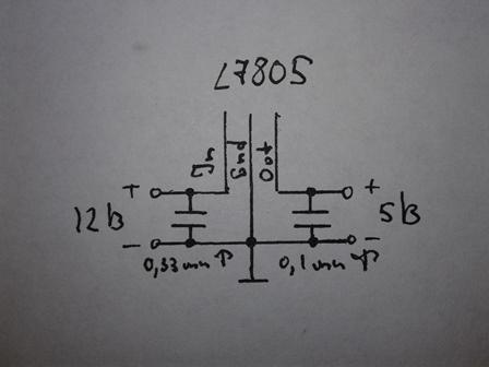 Автоматическое освещение комнаты на базе контроллера Аrduino - 3