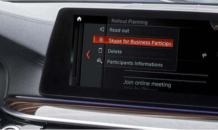 Владельцы BMW смогут пользоваться ПО Skype прямо из мультимедийной системы автомобиля