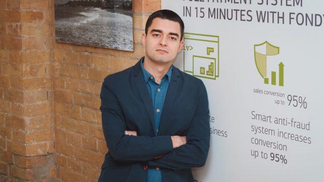 Андрей Воронин, CEO международного платежного шлюза Fondy