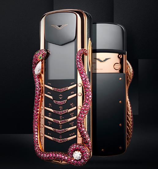Мобильный телефон Vertu Signature Cobra Limited Edition стоимостью $360 000