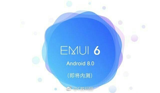 В основе EMUI 6.0 будет лежать Android 8.0