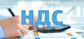 Россиянам добавят 18% к стоимости покупок из зарубежных интернет-магазинов, а посылки будут вскрывать для оценки товара - 1
