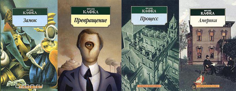 Семантика exactly-once в Apache Kafka - 1