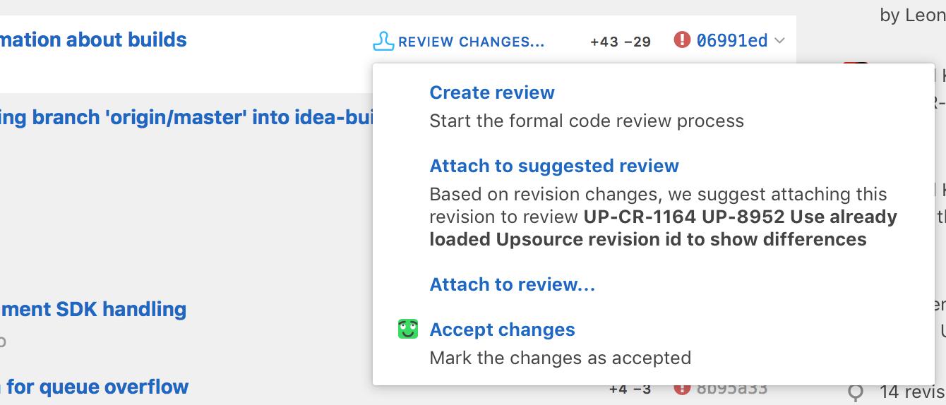 Подсказка при создании Code Review