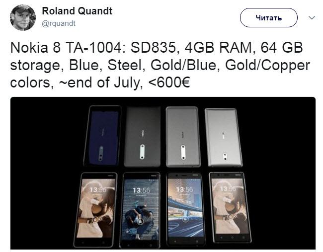 Инсайдер опубликовал характеристики и цену смартфона Nokia 8