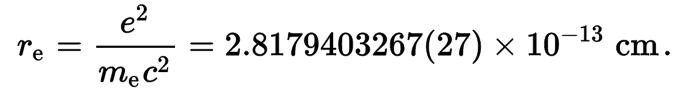 Спросите Итана: насколько малы элементарные частицы? - 7