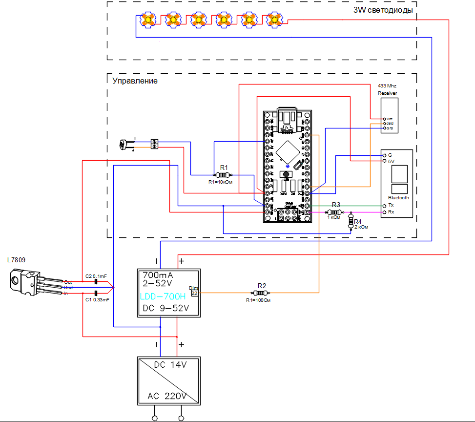 Умная фитолампа на Arduino - 3