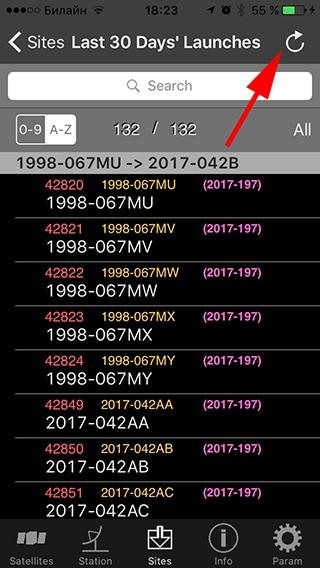 Мы нашли спутник МАЯК на орбите - 13