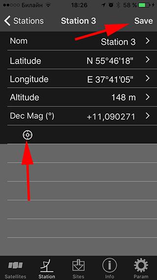Мы нашли спутник МАЯК на орбите - 17