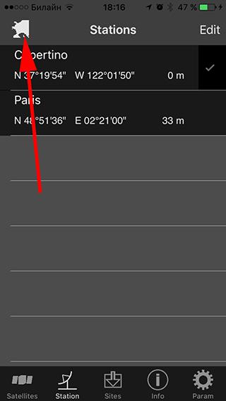 Мы нашли спутник МАЯК на орбите - 20