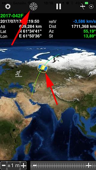 Мы нашли спутник МАЯК на орбите - 21