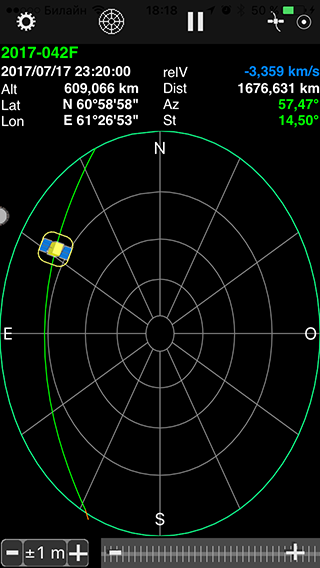 Мы нашли спутник МАЯК на орбите - 23