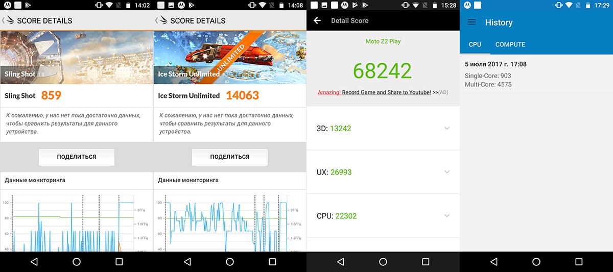Обзор Moto Z2 Play: долгожданное обновление - 15