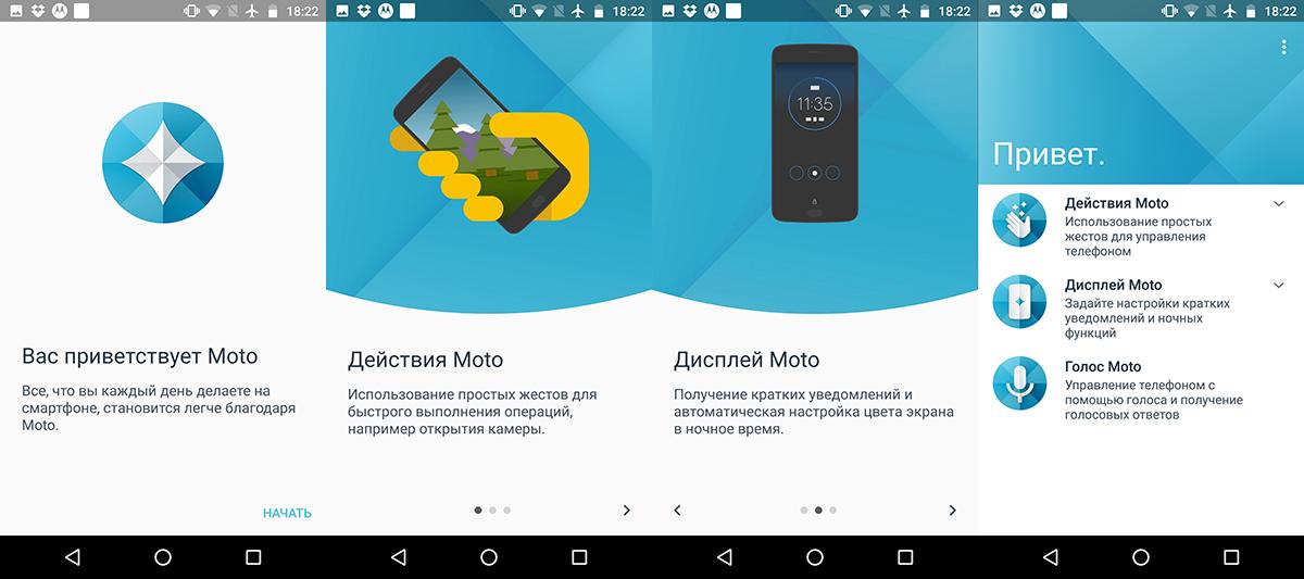 Обзор Moto Z2 Play: долгожданное обновление - 17