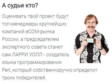 Бот для Telegram за 48 часов на Perl или как купить кошачий корм не выходя из чата - 9