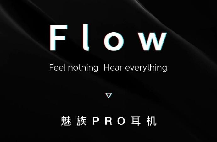Гарнитуру Meizu Flow покажут вместе со смартфоном Meizu Pro 7