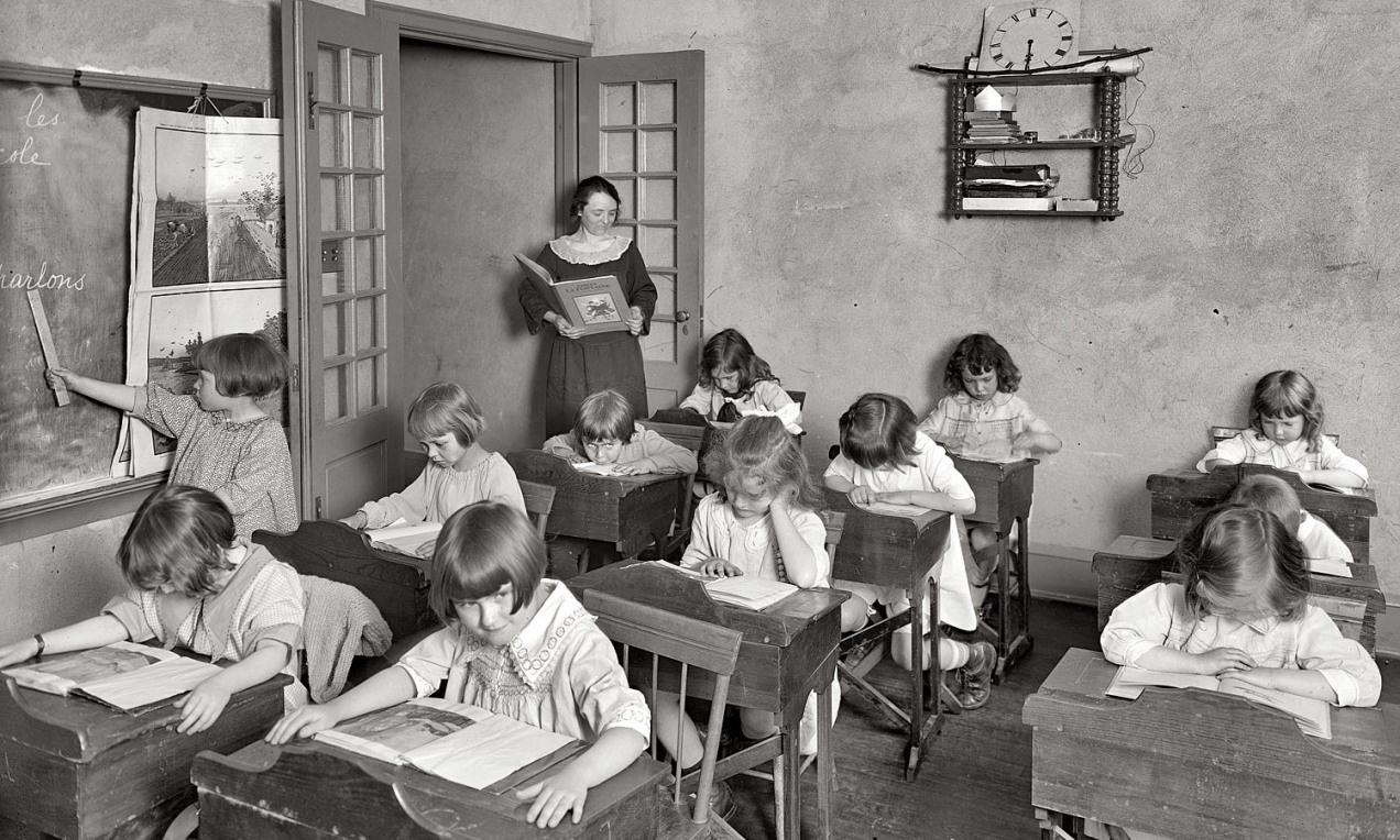 Онлайн-образование настоящего и будущего - 2