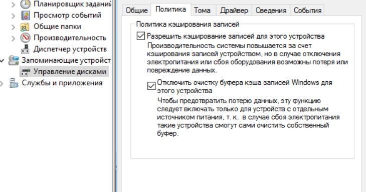 Тюнинг типовых ролей Windows. Часть вторая: терминальный сервер и дедупликация - 4