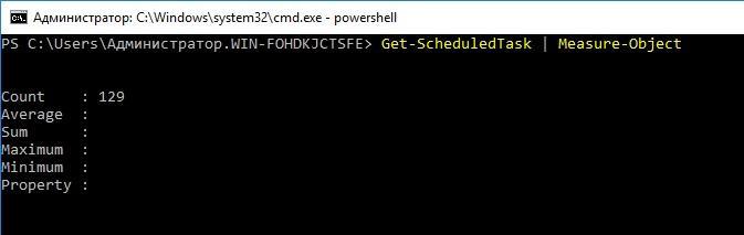 Тюнинг типовых ролей Windows. Часть вторая: терминальный сервер и дедупликация - 5