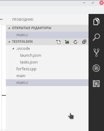 С-С++ на Linux в Visual Studio Code для начинающих - 10