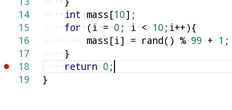 С-С++ на Linux в Visual Studio Code для начинающих - 12