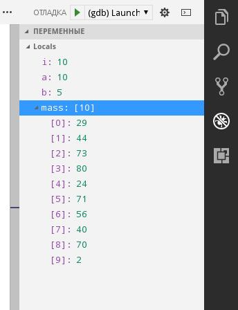 С-С++ на Linux в Visual Studio Code для начинающих - 14